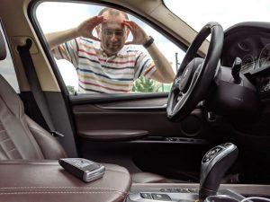 Отключване на автомобили