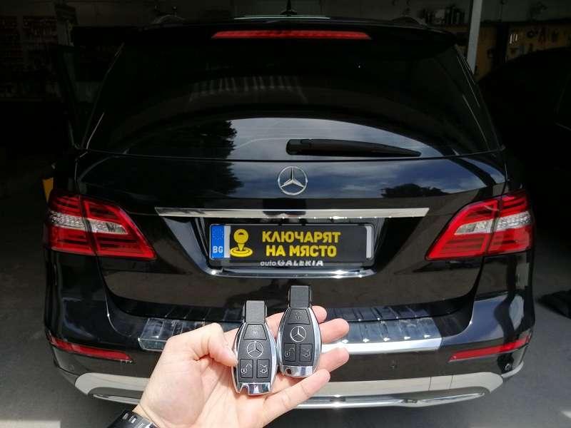Дубликат ключ Mercedes ML
