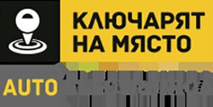 Ключарят на място Logo