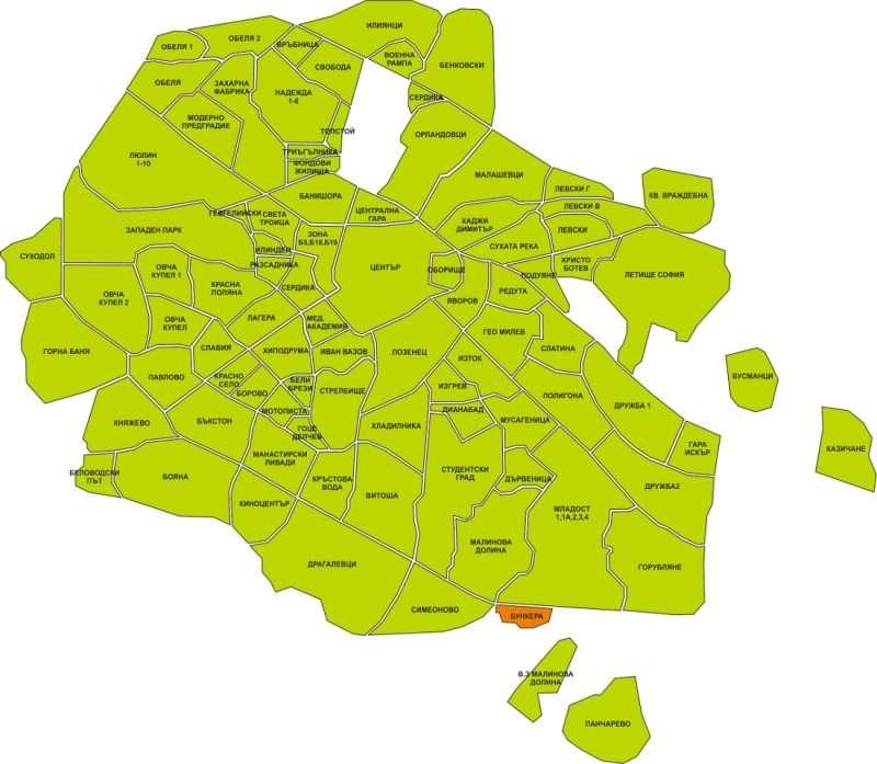 Обслужвани райони