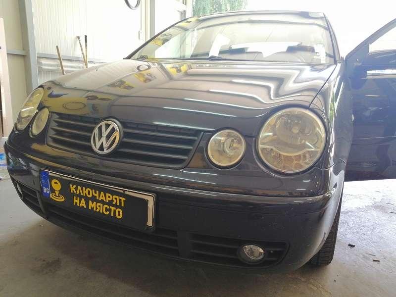 Изключване имобилайзер Volkswagen Polo