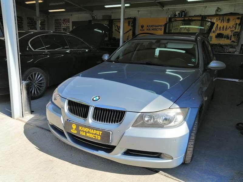 Смяна антена BMW 3