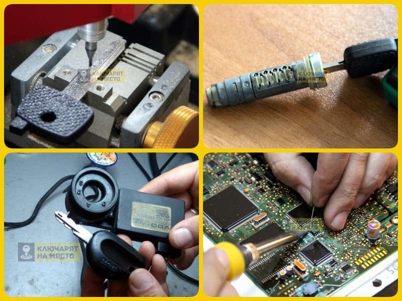 3. Изключване и ремонт на имобилайзери на камиони и влекачи.