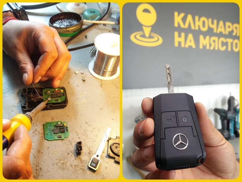 6. Ремонт на ключ.