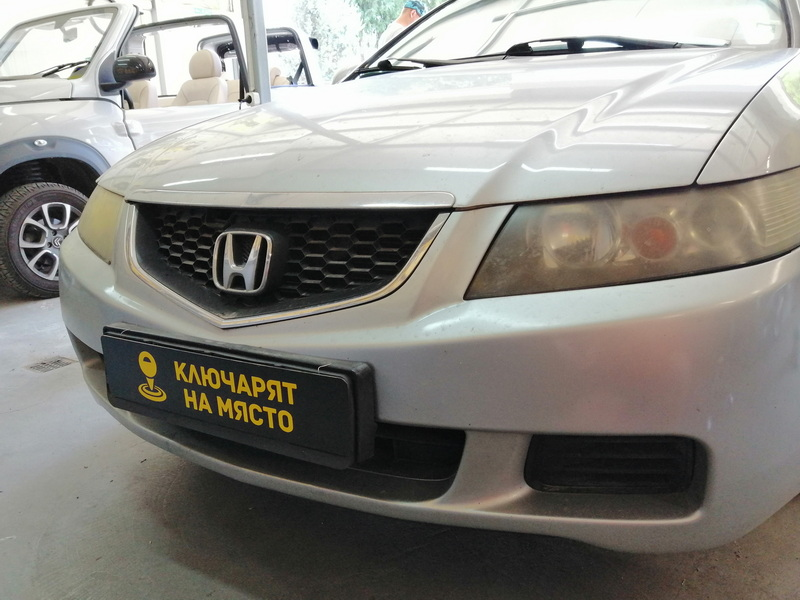 Втори ключ Honda Accord