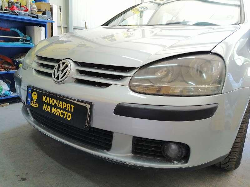 Смяна брави Volkswagen Golf