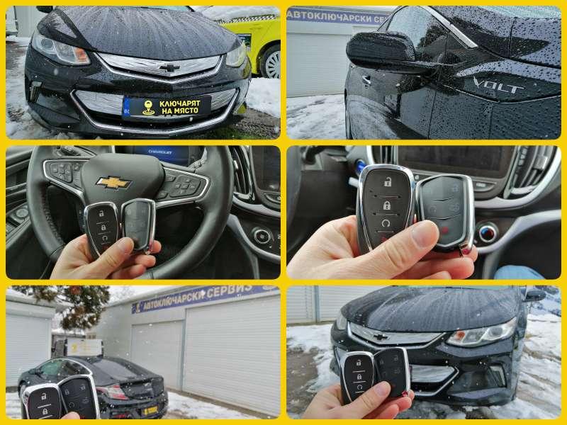 Втори ключ Chevrolet Volt 2017