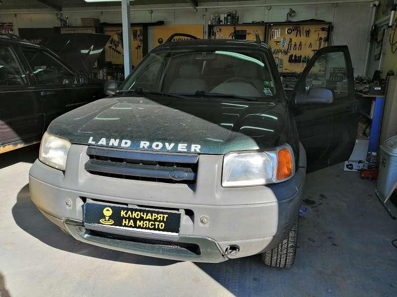 Ремонт брава Land Rover Freelander